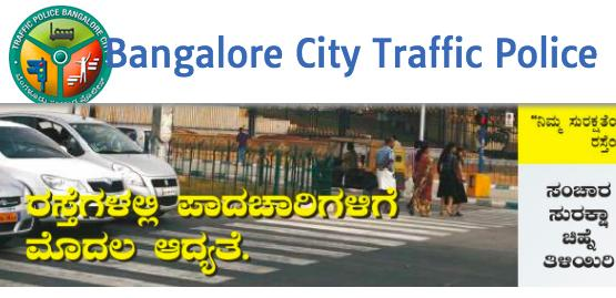 How to Check and Pay Traffic Fines in Bangalore (Step by Step Guide)