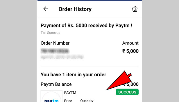 transfer money from bank account to paytm on App