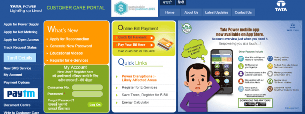 pay tata power bill online
