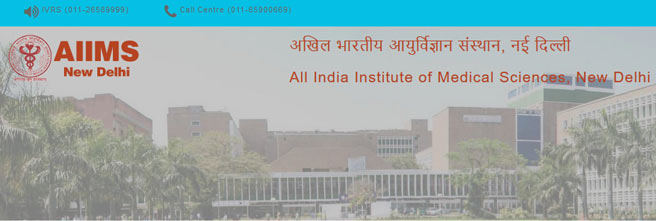 aiims appointment