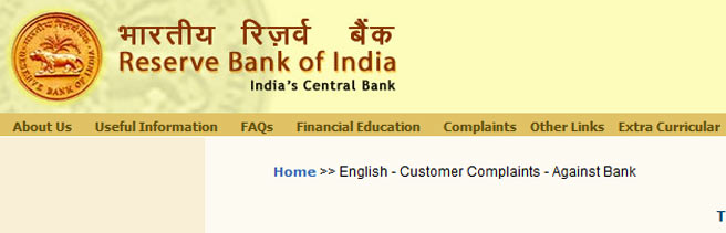 Complaint Against Bank in india